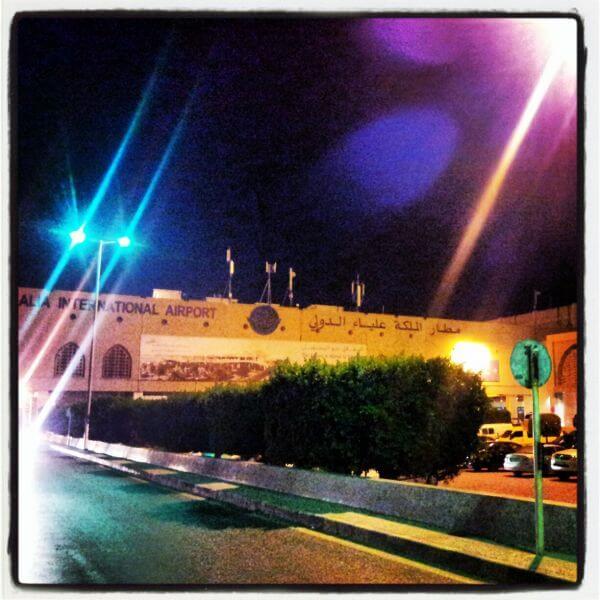 aeroporto di Amman - Giordania